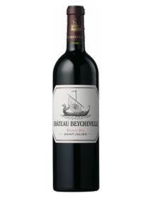 Château Beychevelle Saint-Julien 4ème Grand Cru Classé Rouge 2014 Salmanazar 9 litres - Caisse Bois d'origine d'1 Salmanazar