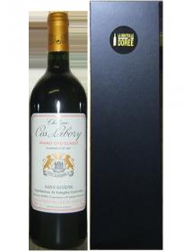 Coffret vin 1985 Anniversaire Bordeaux Saint-Estèphe Grand Cru Classé