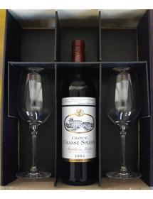 Coffret de 2 verres à dégustation gravé pour un coffret cadeau vin original