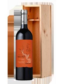 Château du Vieux Puit Les Racines Blaye Côtes de Bordeaux Rouge 2014 Double-Magnum 3 litres - Caisse Bois d'origine