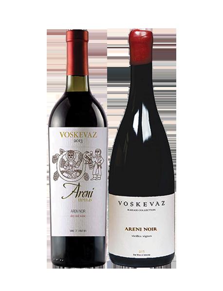 Coffret vin Arménie Découverte 2 bouteilles