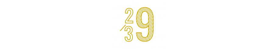 Idée cadeau vin millésime anniversaire 30 ans, 33 ou 35 ans par La Bouteille Dorée
