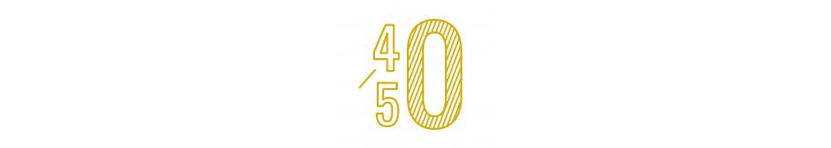 Idée cadeau vin millésime anniversaire 40 ans, 45 ou 50 ans par La Bouteille Dorée