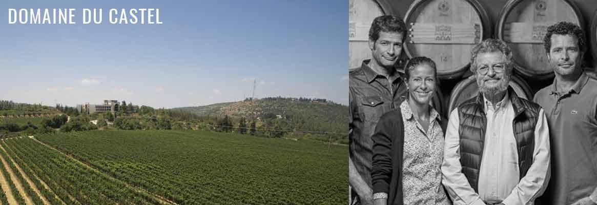 Domaine du Castel, grands vins d'Israël